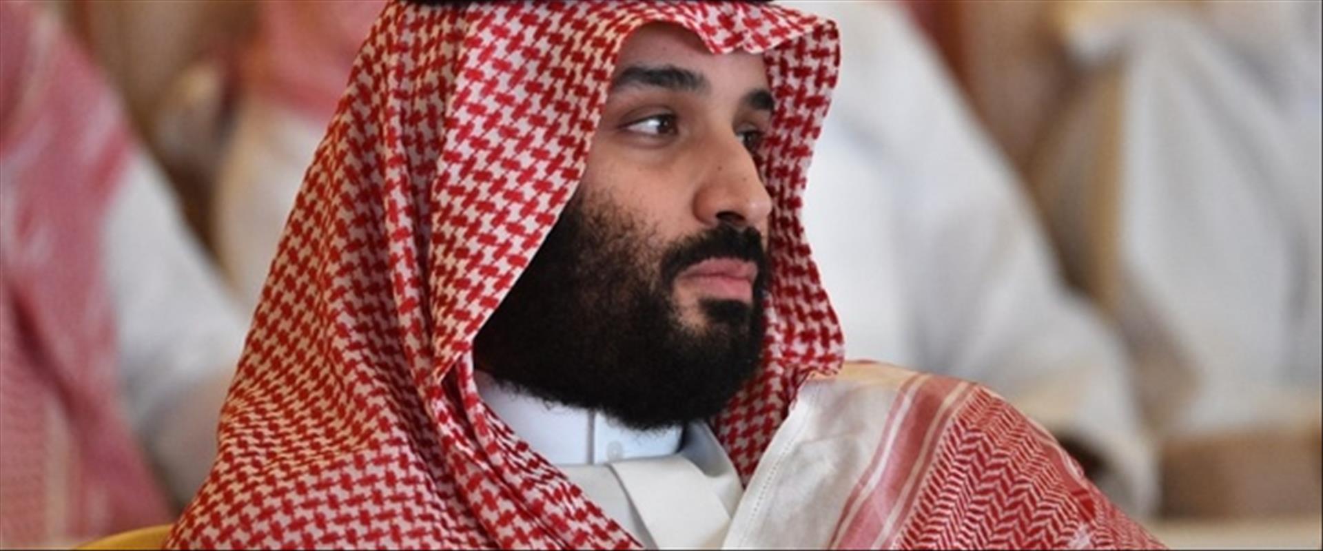 יורש העצר הסעודי מוחמד בן-סלמאן
