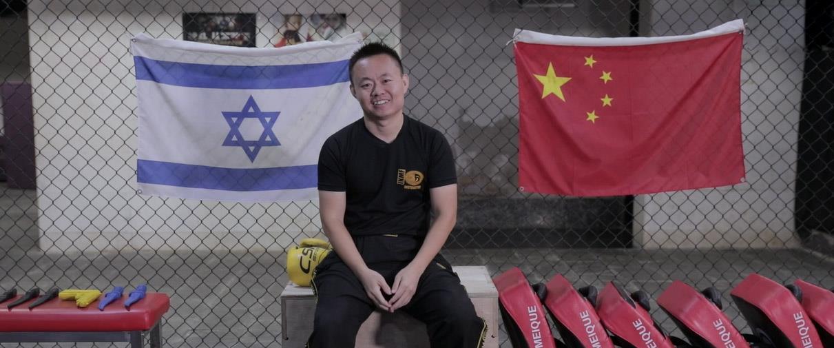 דוקותיים סין