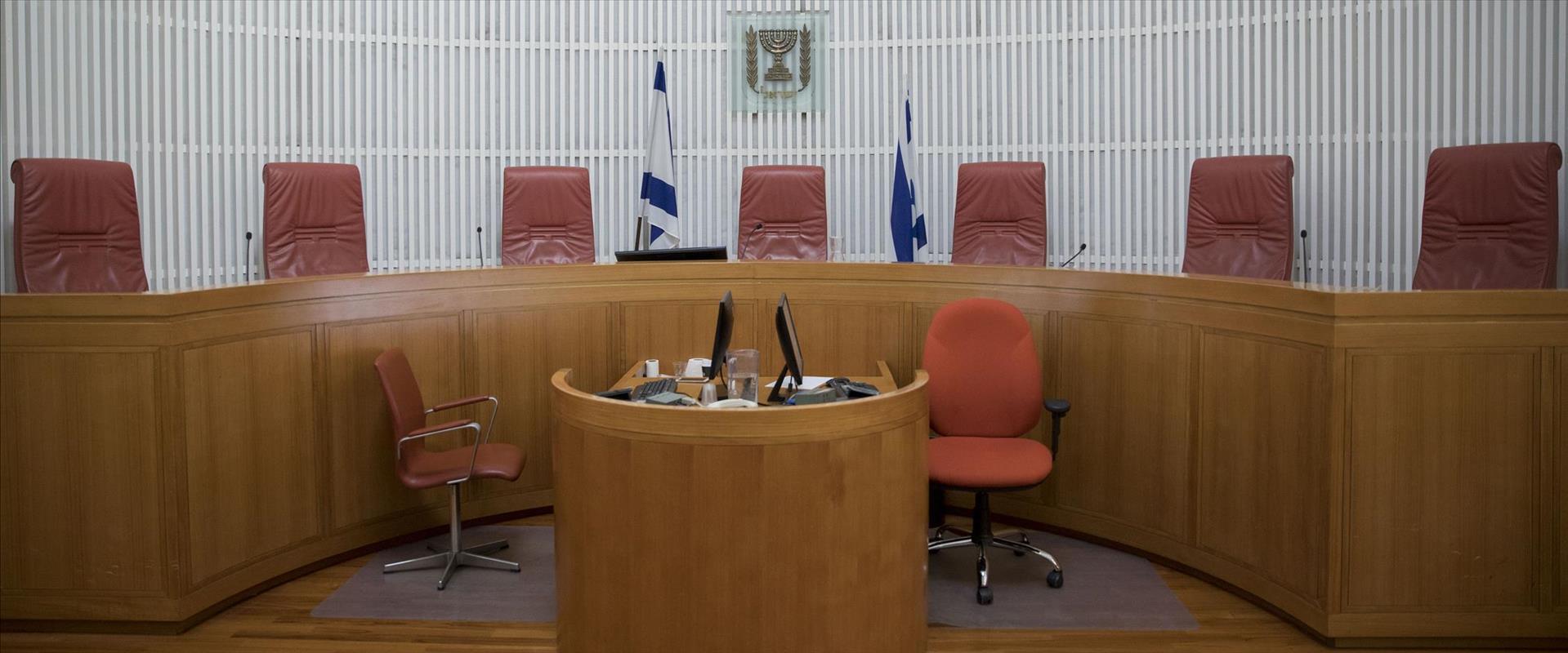 אולם בבית המשפט העליון