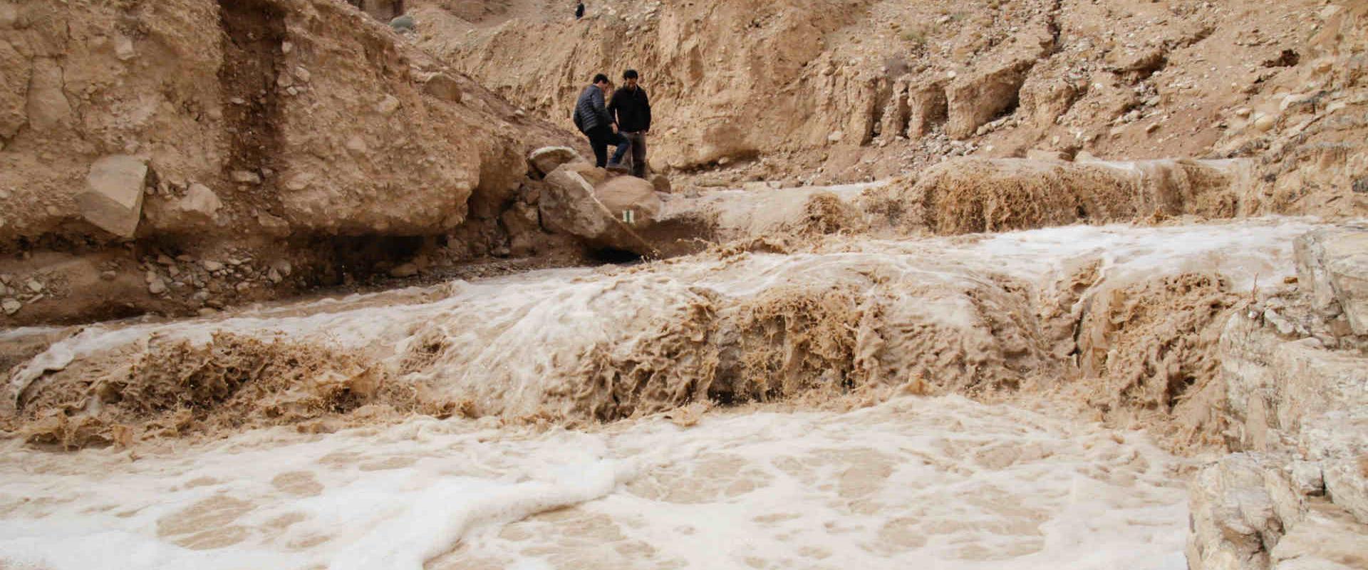 שטפונות במדבר יהודה