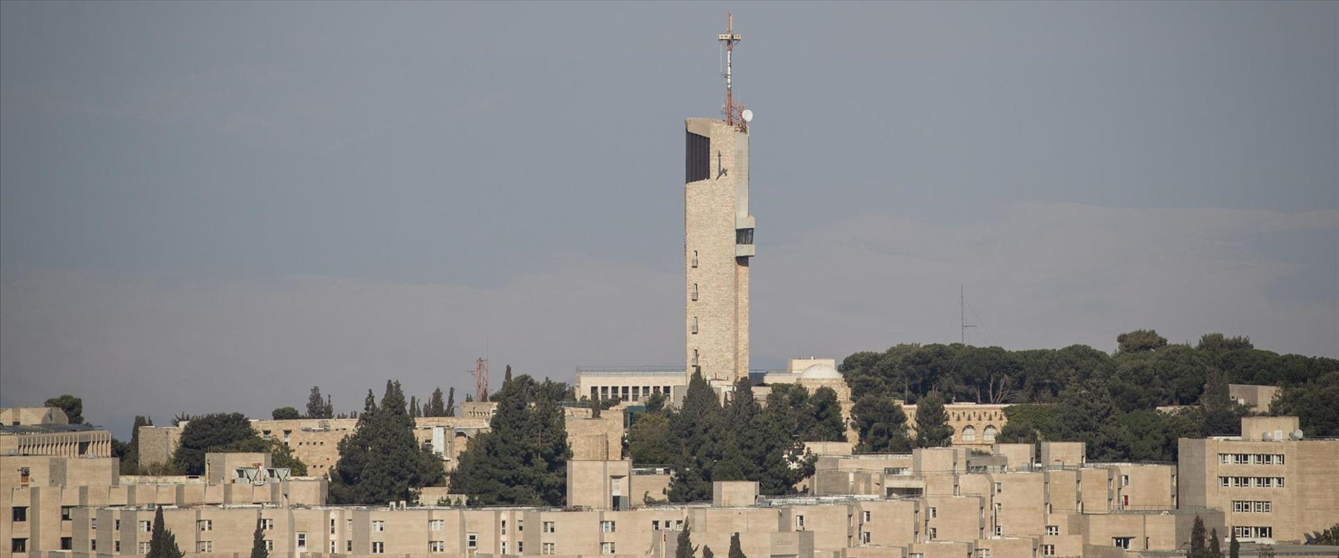 האוניברסיטה העברית בהר הצופים בירושלים