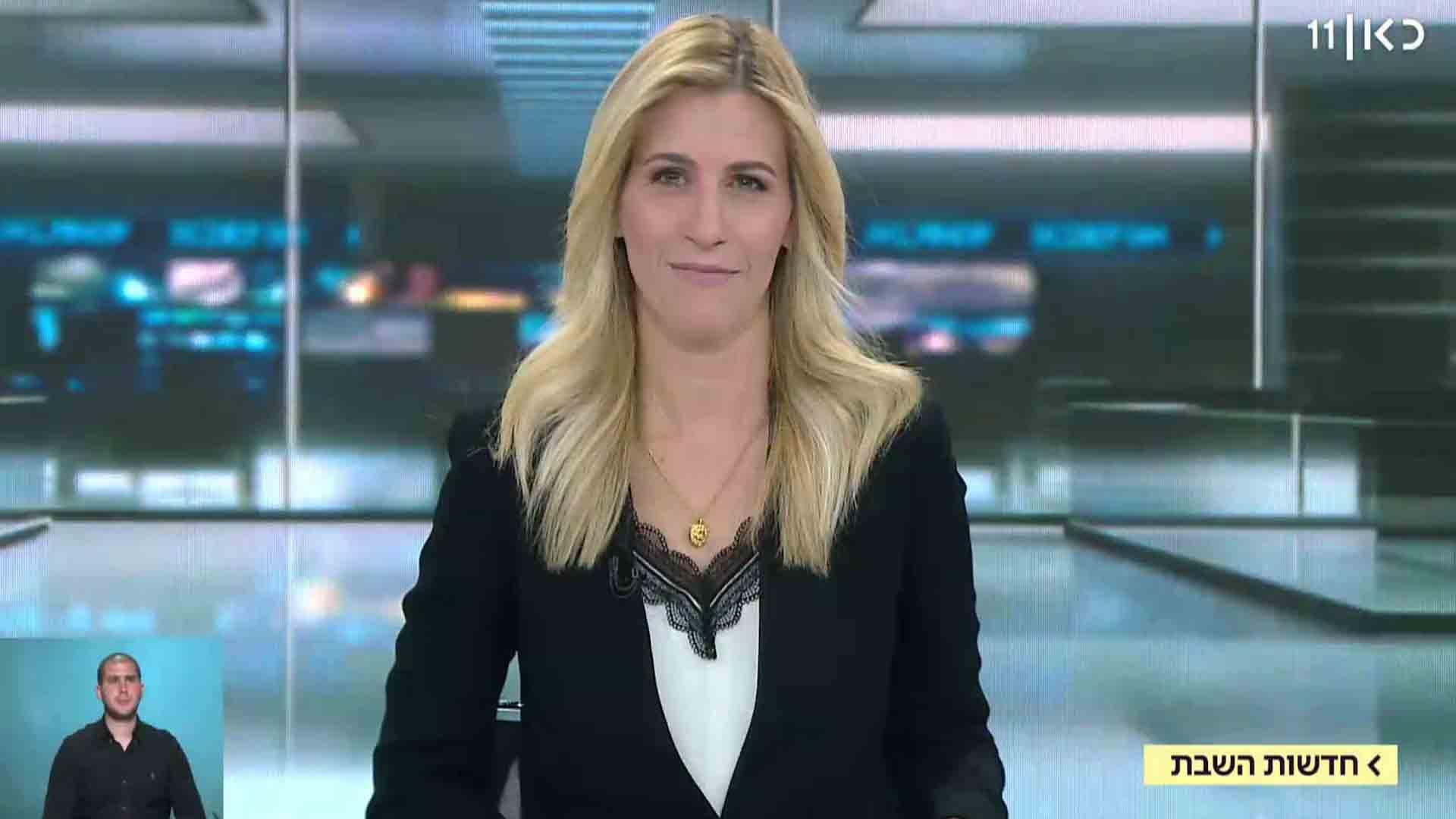 חדשות השבת | 26.01.19