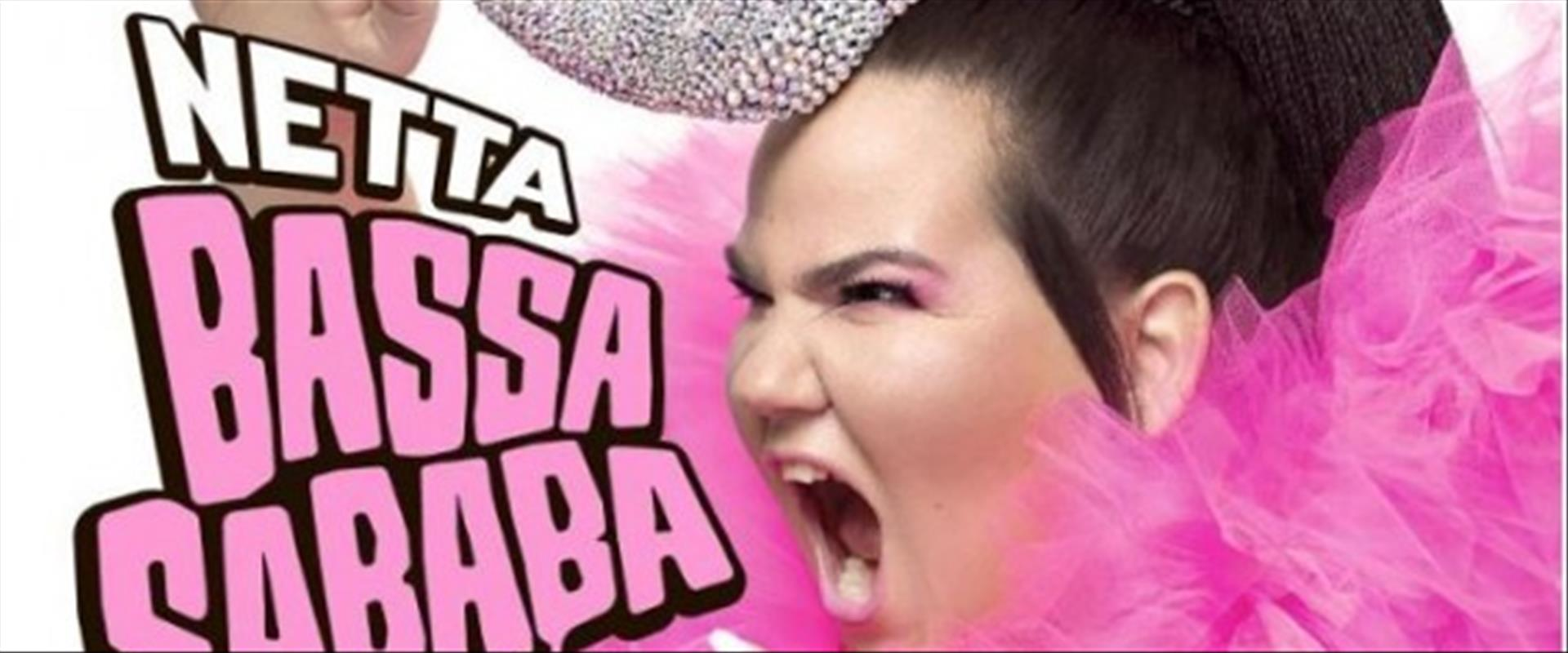 נטע ברזילי - באסה סבבה