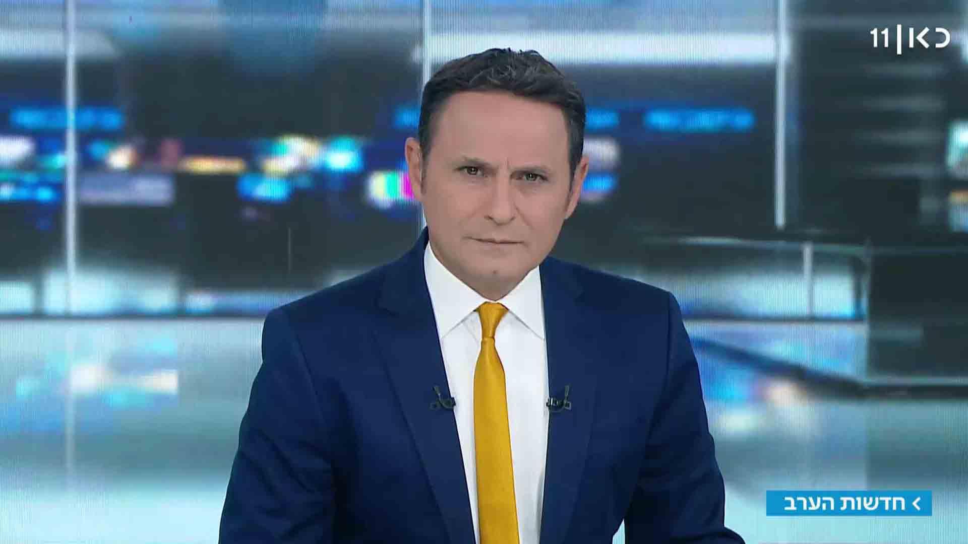 חדשות הערב 09.01.19