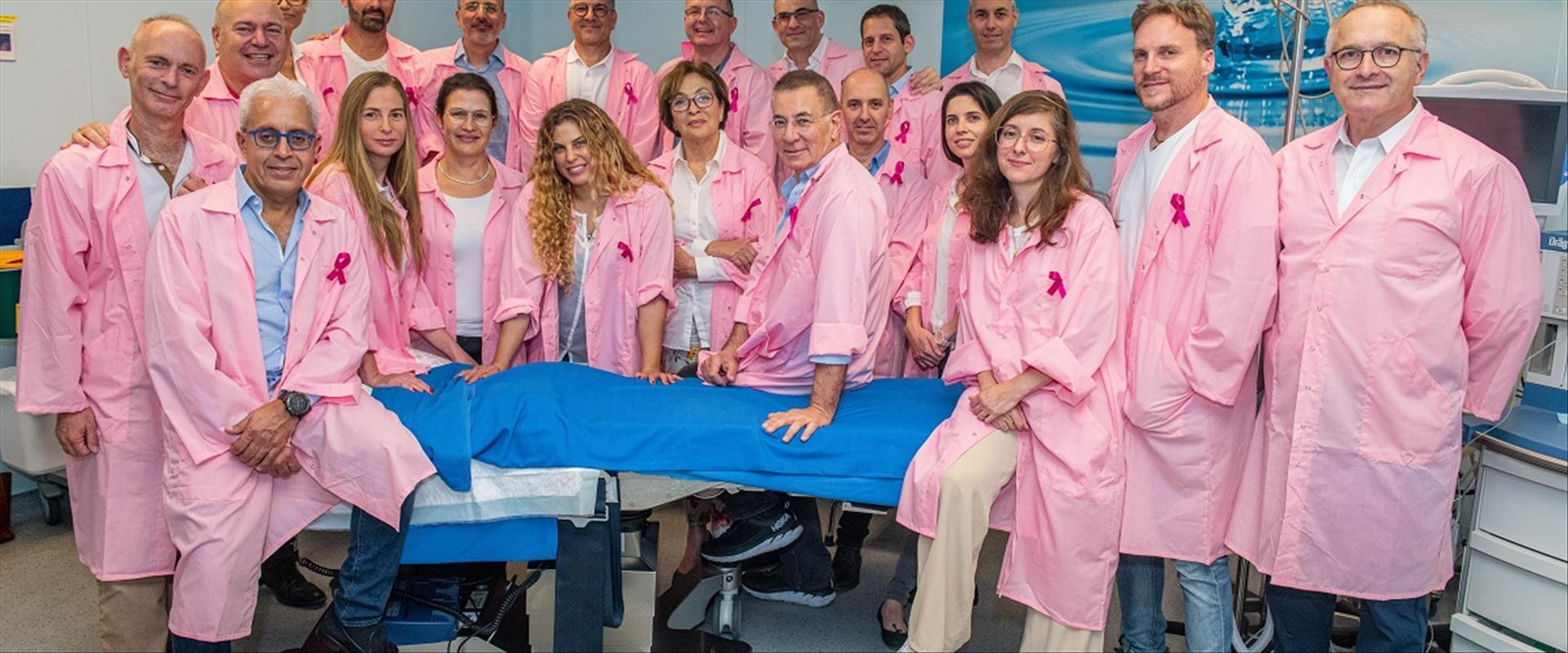 רופאים המטפלים בסרטן השד