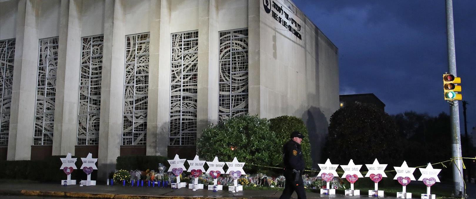 בית הכנסת בפיטסבורג אחרי הפיגוע