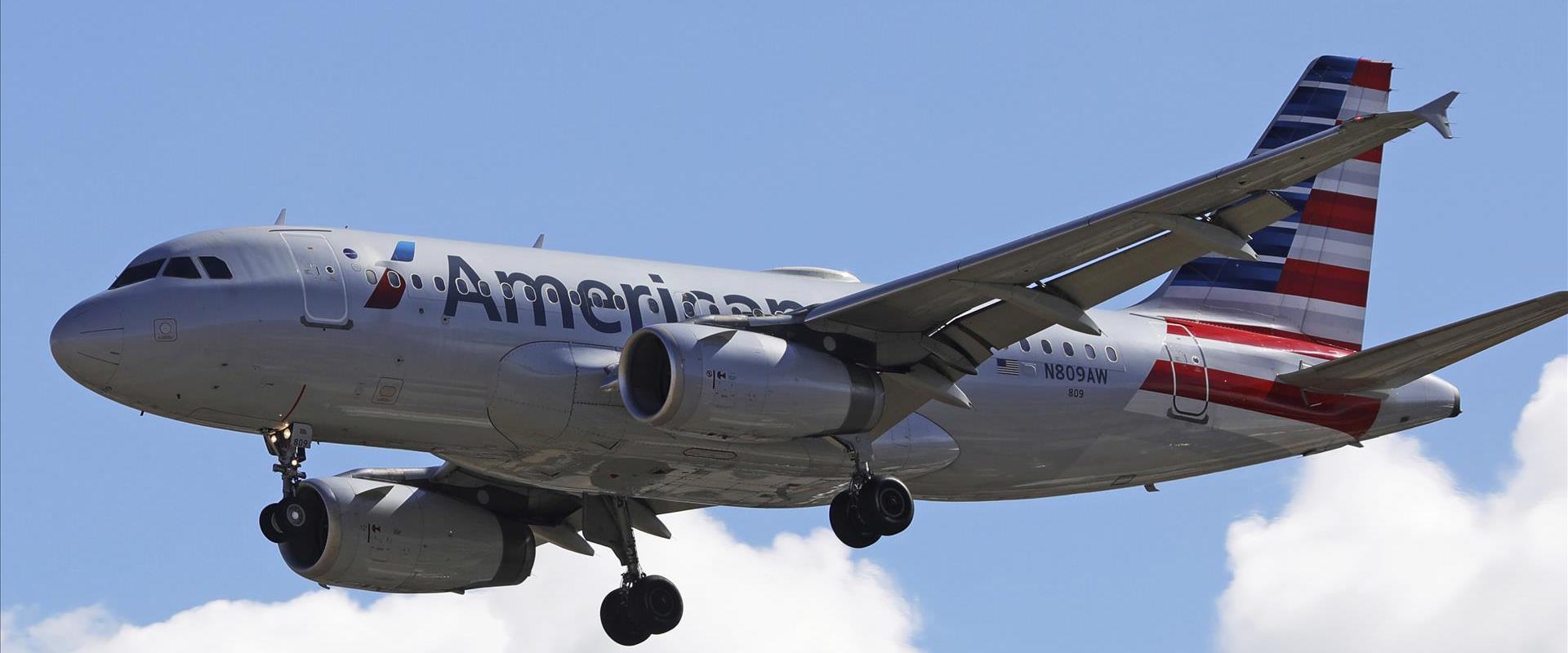 מטוס של חברת התעופה אמריקן איירליינס