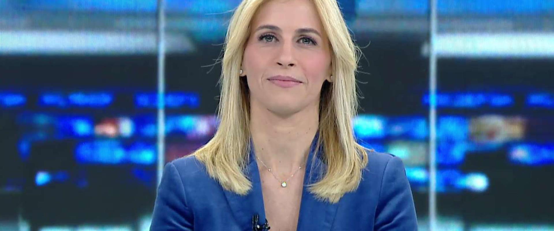 חדשות השבת | 26.10.19