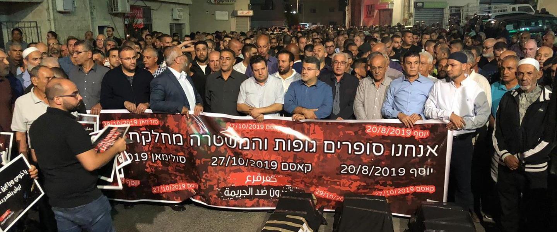 הפגנה נגד אלימות בחברה הערבית, 2019
