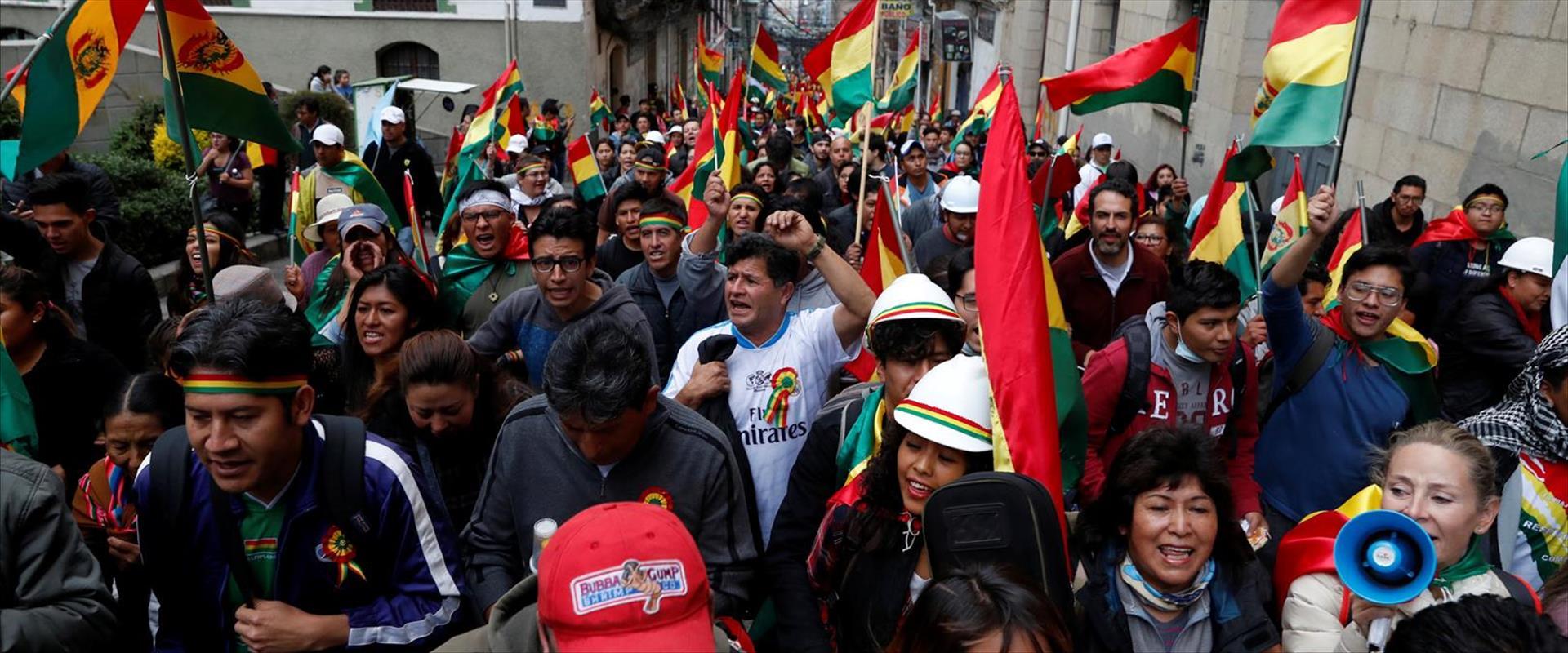 הפגנות נגד הנשיא בלה פאס, אתמול