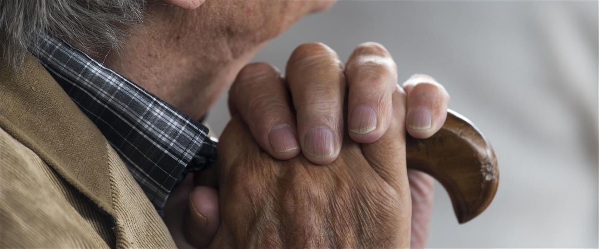 אילוסטרציה: אדם זקן, קשיש, סיעודי, גריאטרי