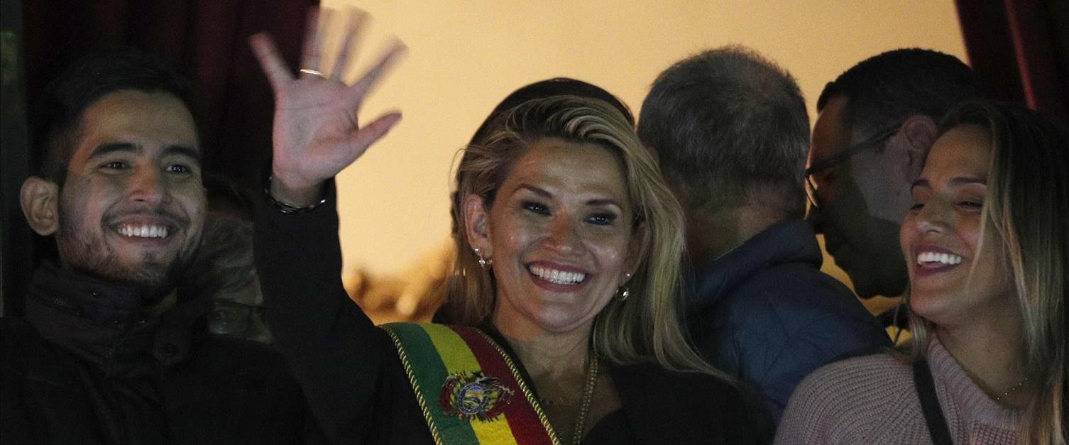 נשיאת בוליביה הזמנית ג'נין אנייז