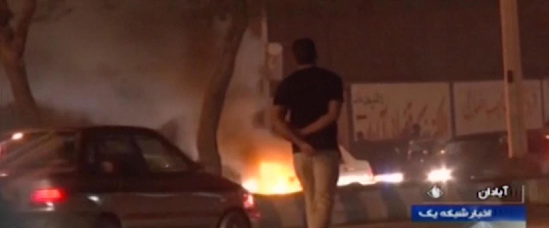 מחאות הדלק באיראן, נובמבר 2019