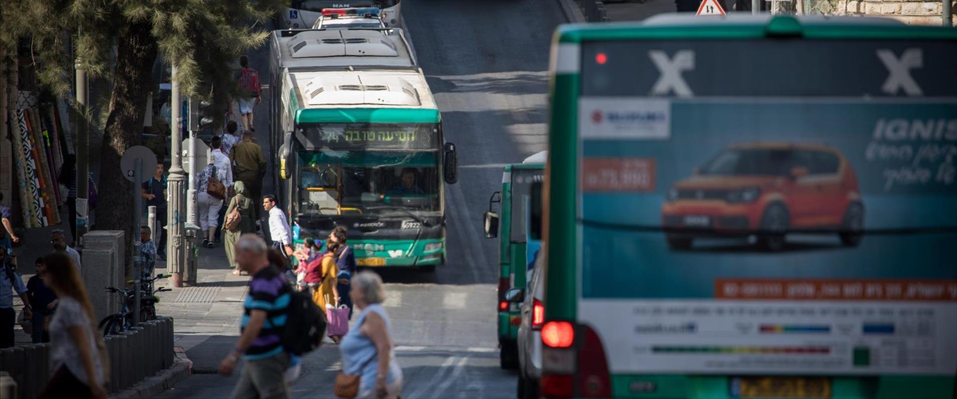 אוטובוסים בירושלים