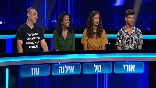 המרדף   עונה 4 - פרק 8