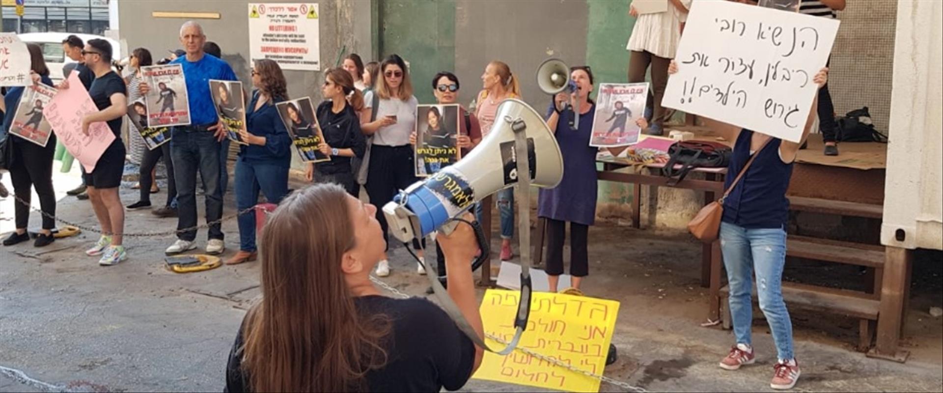 ההפגנה נגד גירוש הילדים הפיליפינים 01.11.19