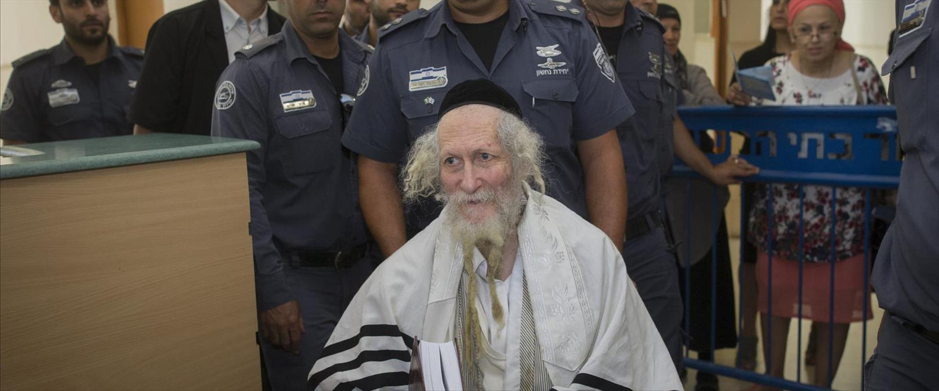 הרב אליעזר ברלנד במהלך משפטו