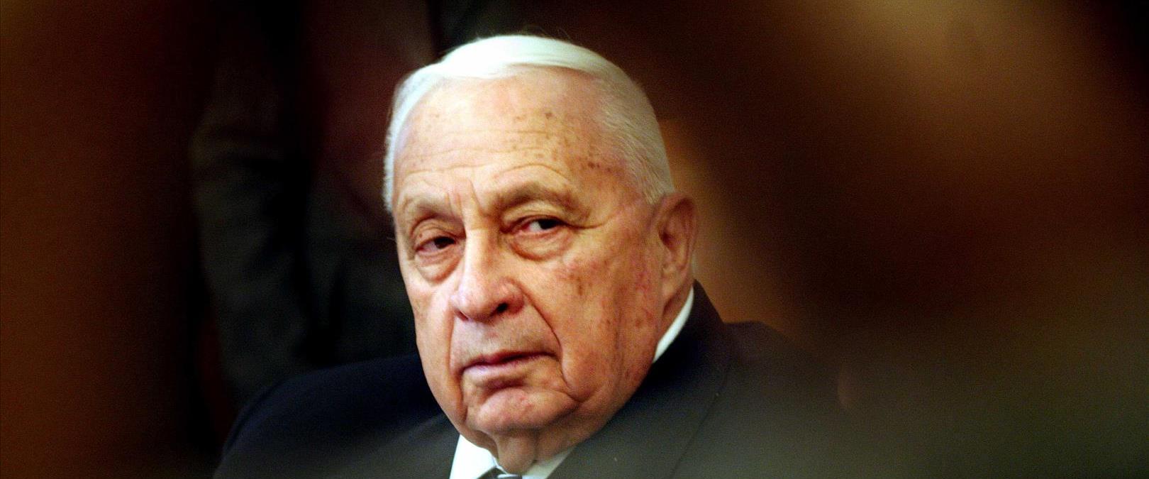 אריאל שרון, ארכיון