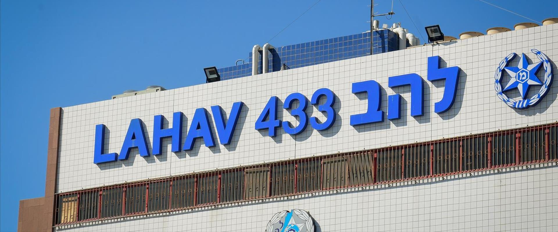 להב 433