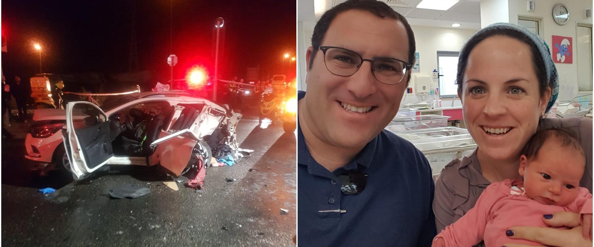 זירת התאונה בכביש 443, הלילה