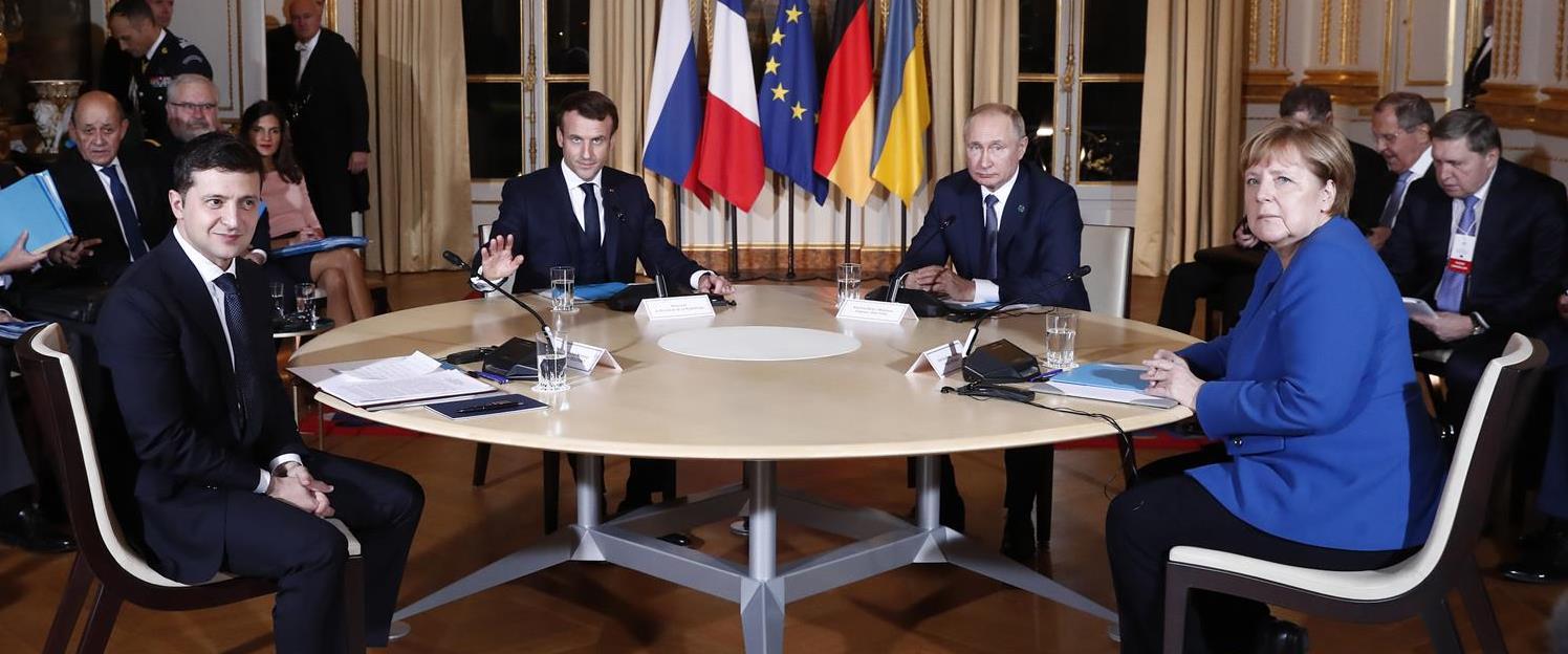 מפגש הפסגה בין פוטין, זלנסקי, מקרון ומרקל בפריז