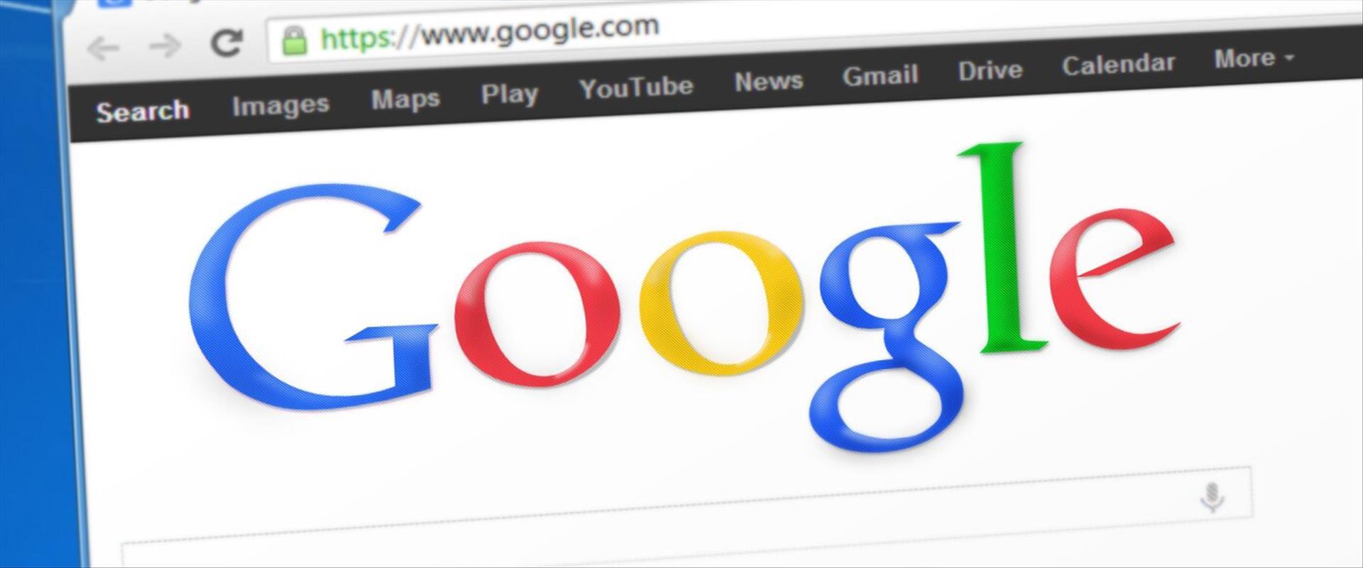 מנוע החיפוש גוגל