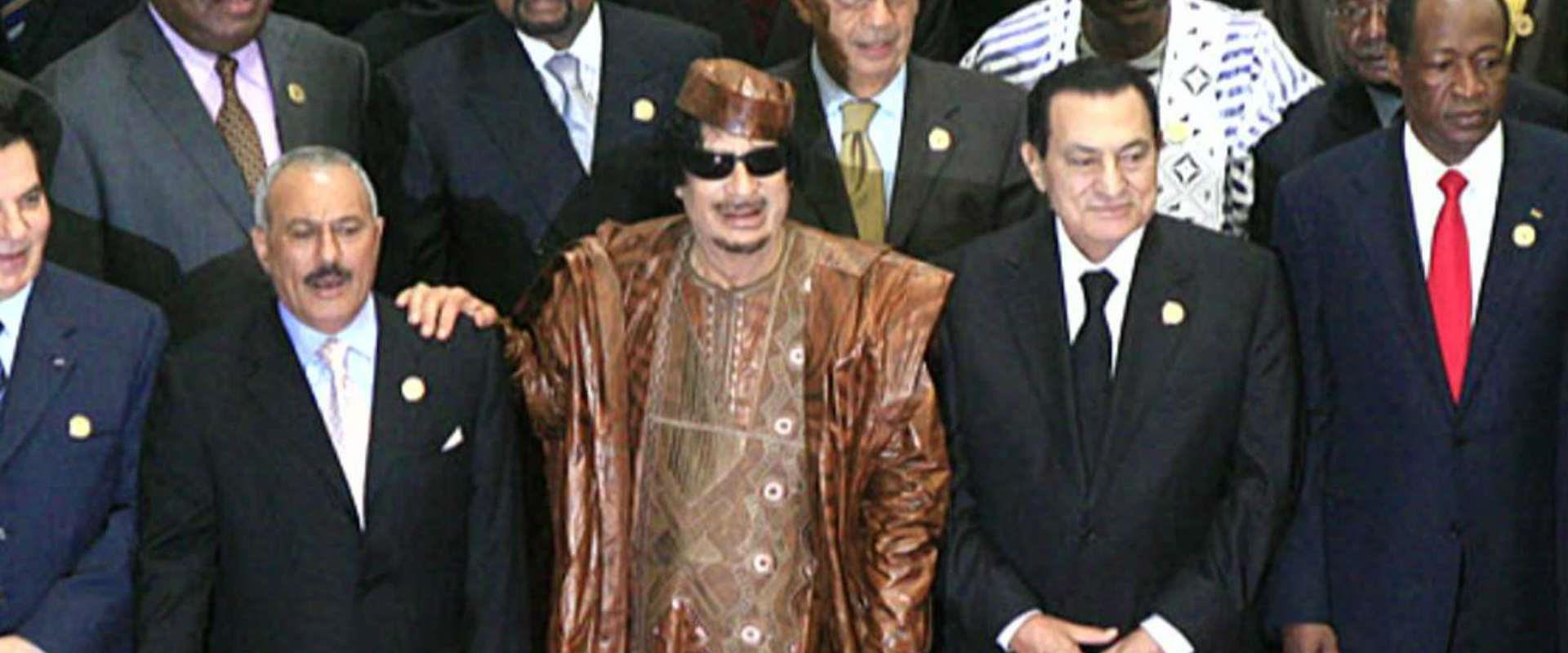 מנהיגי ערב