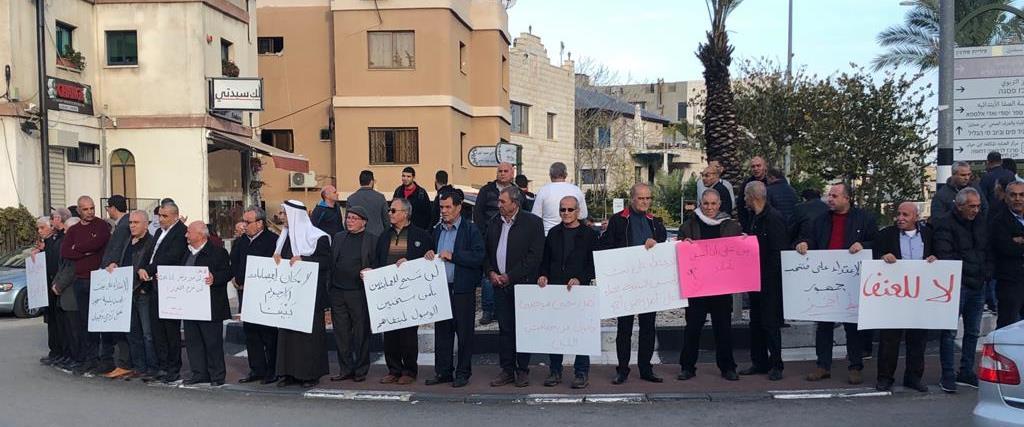 המחאה בסכנין, היום