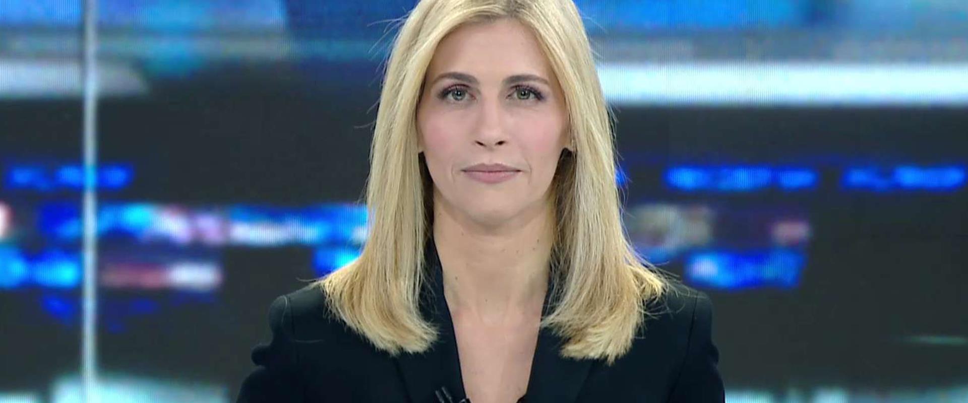 חדשות השבת | 14.12.19