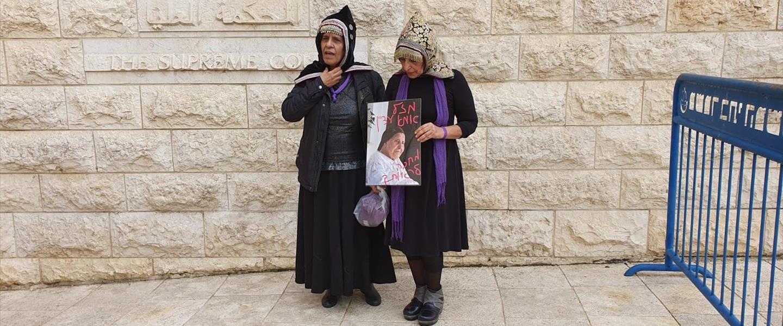 פרשת ילדי תימן