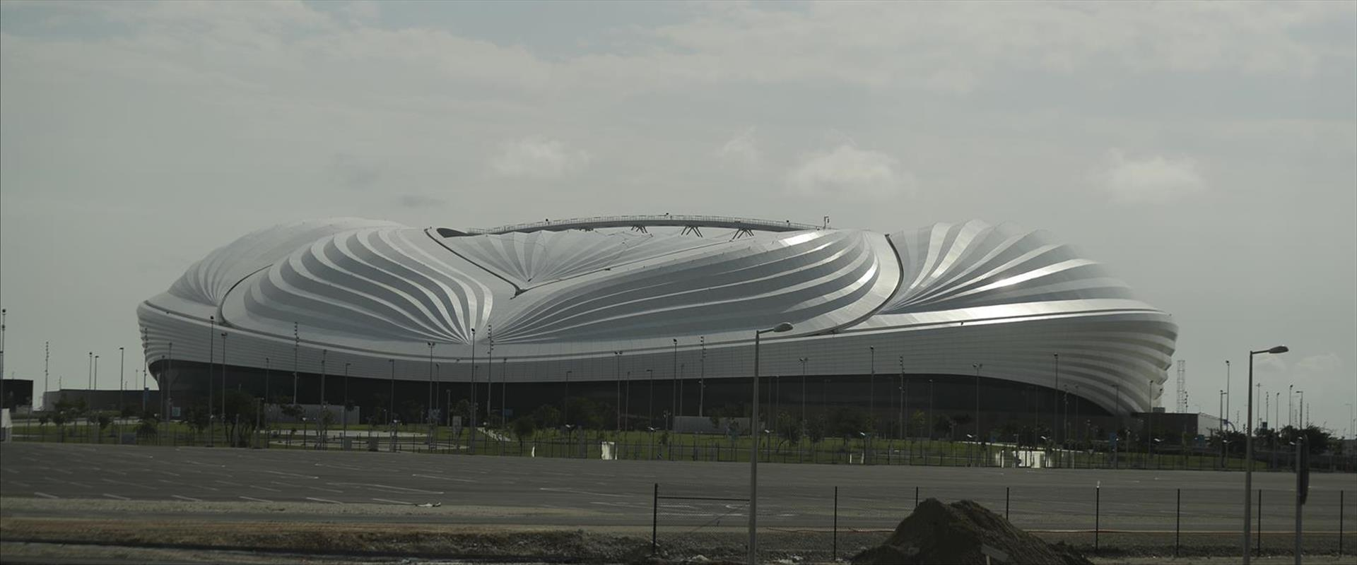 איצטדיון המונדיאל בקטר