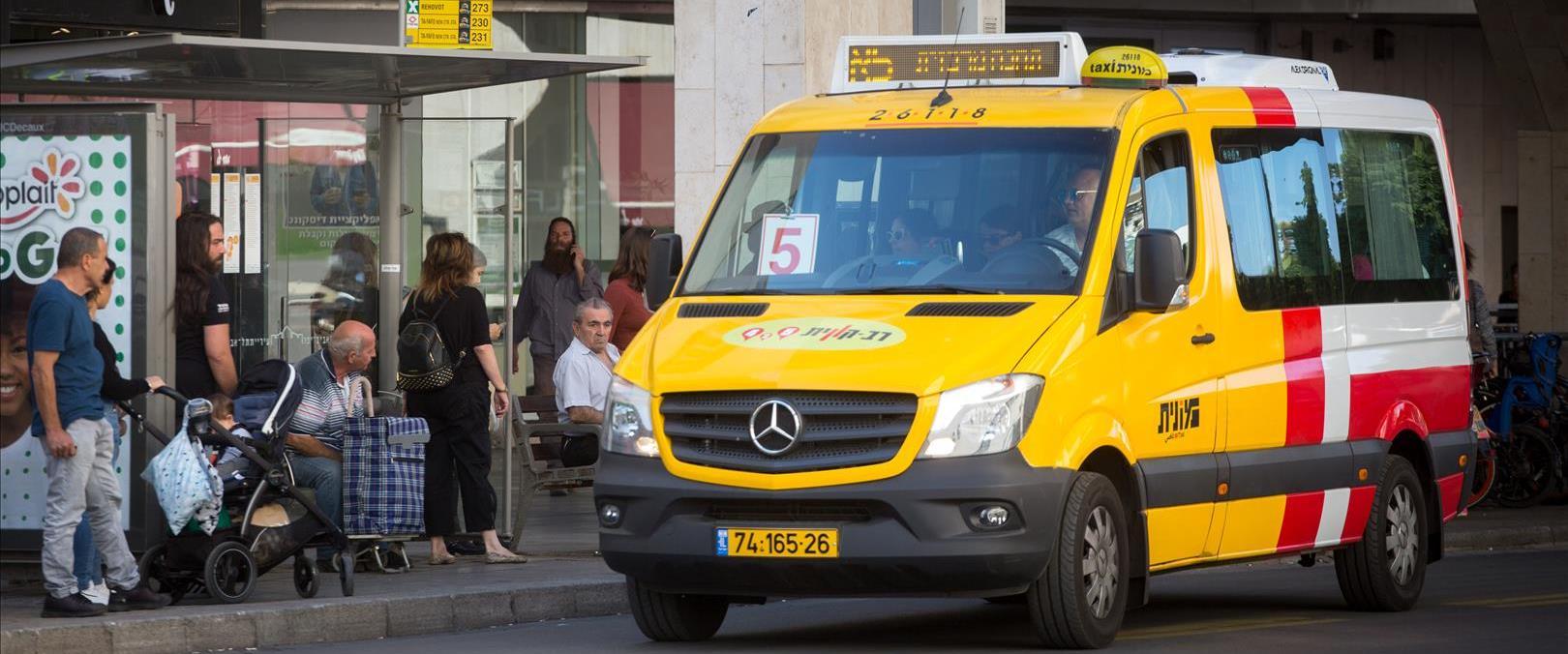מונית שירות בתל אביב