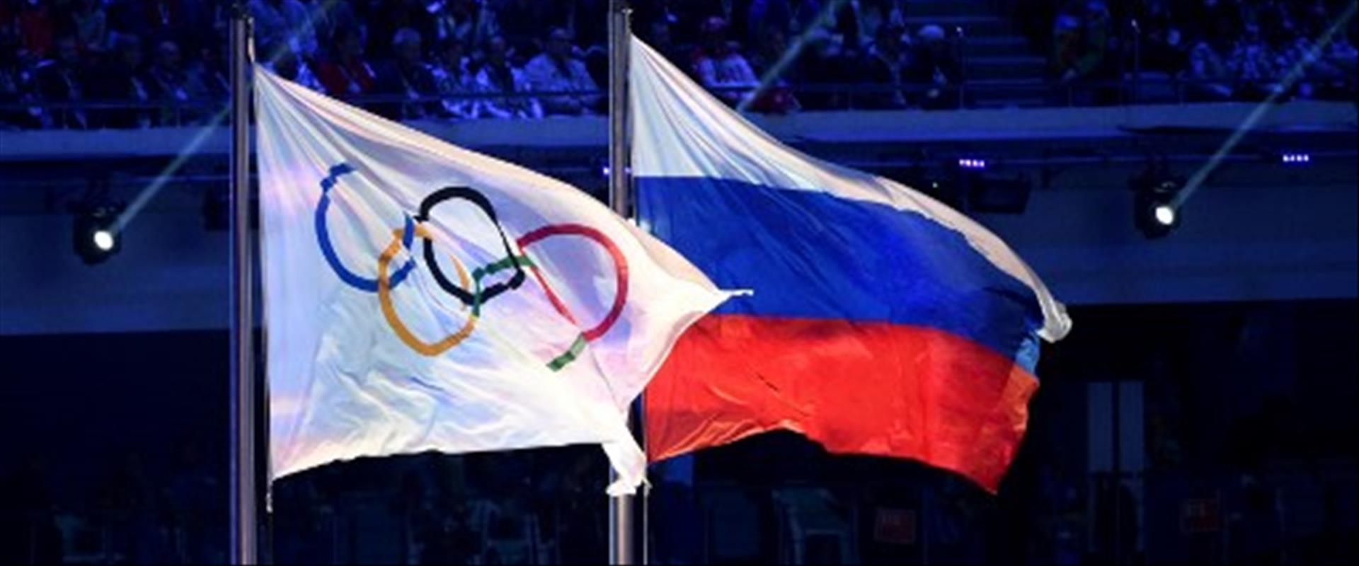דגלי רוסיה והוועד האולימפי