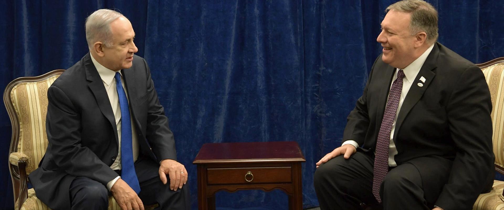 שר החוץ האמריקני מייק פומפאו ובנימין נתניהו