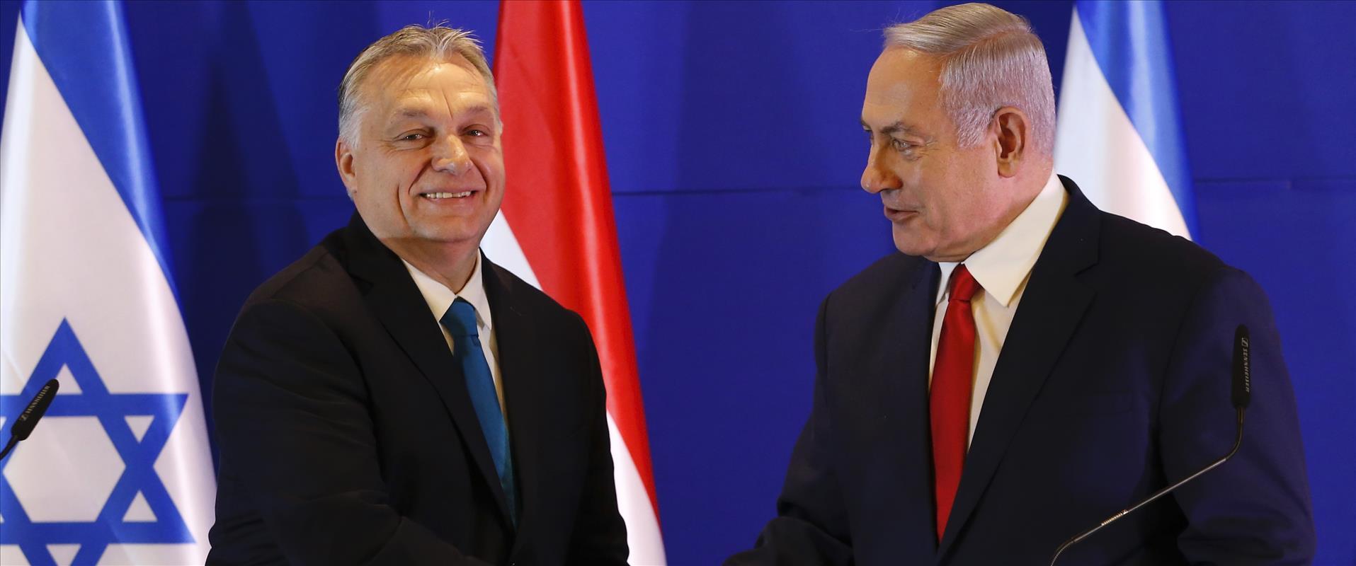 נתניהו וראש ממשלת הונגריה, ויקטור אורבן