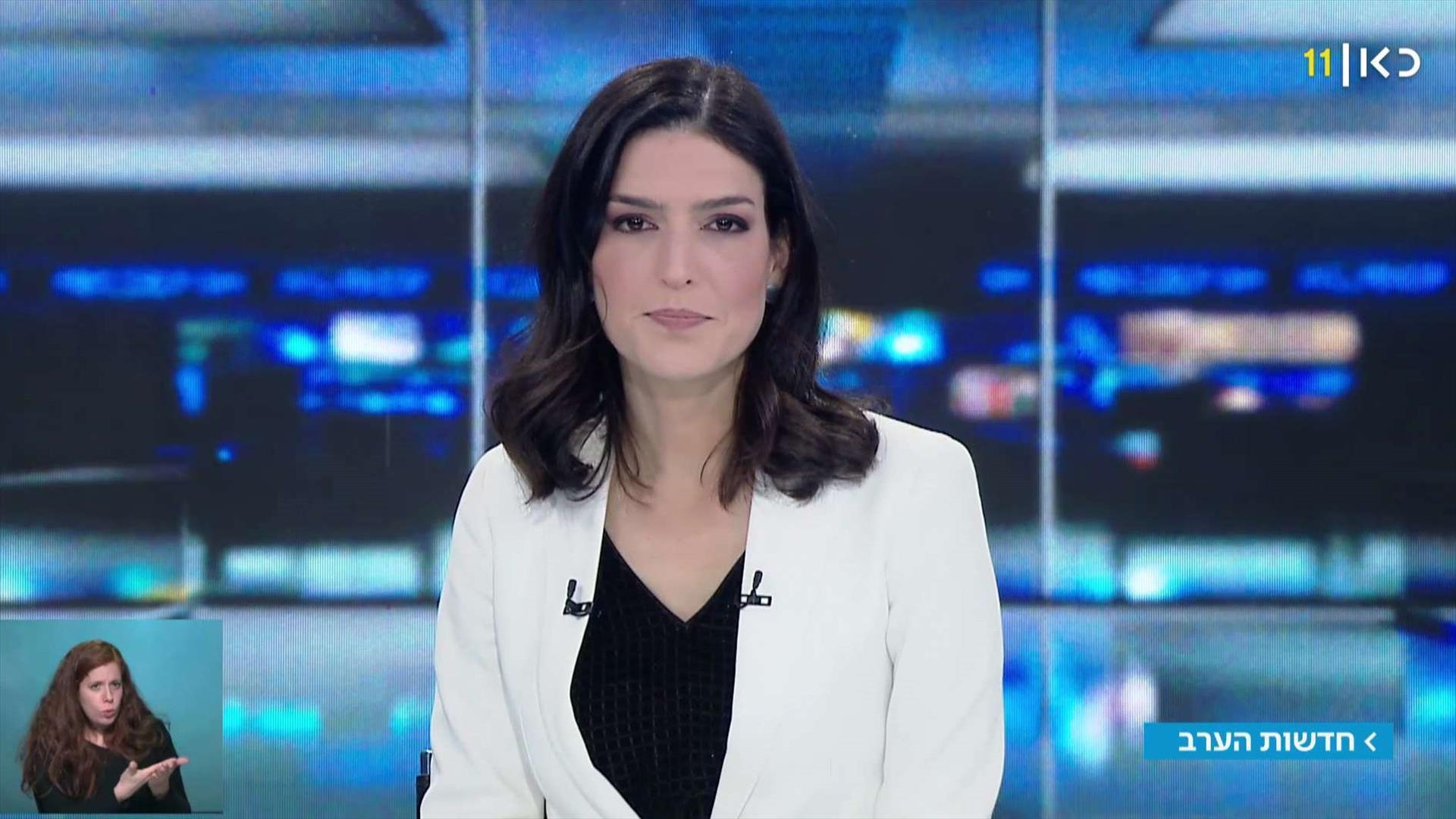 חדשות הערב | 24.02.19
