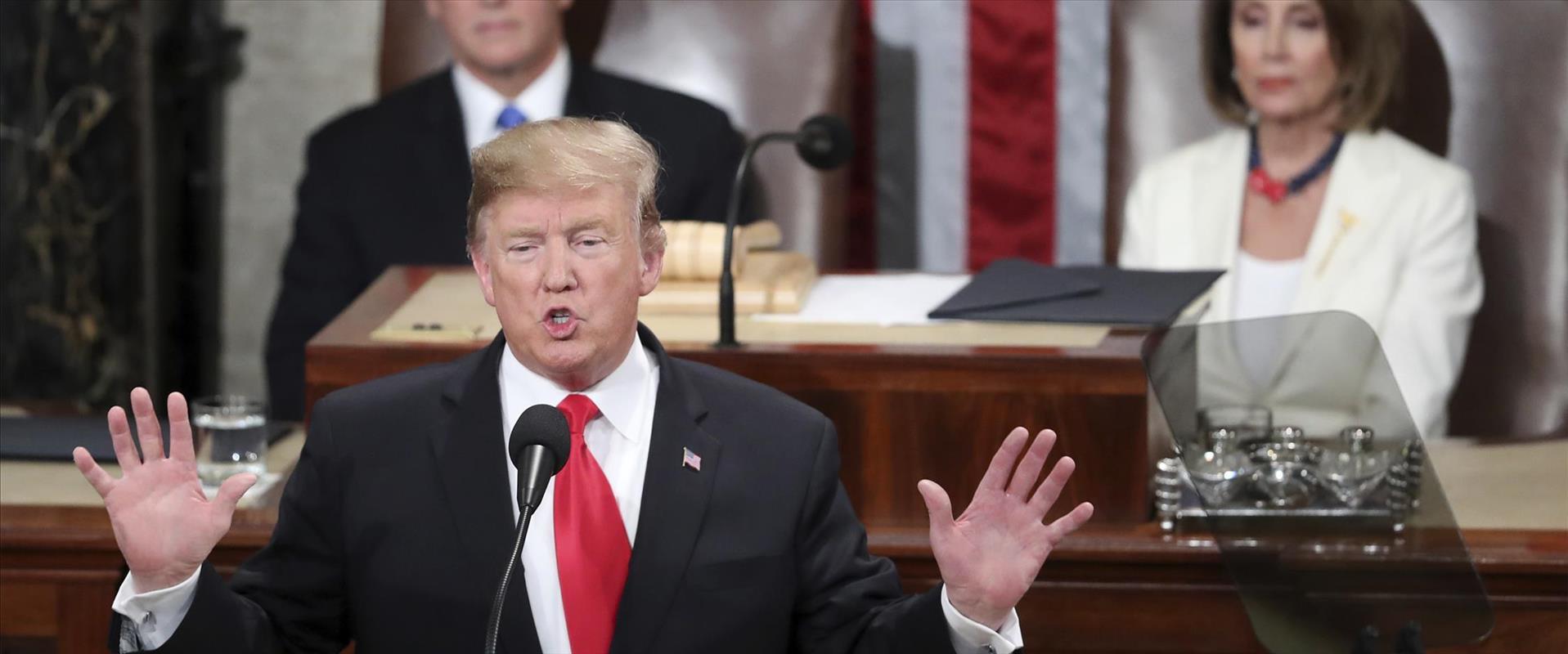 טראמפ נואם בקונגרס