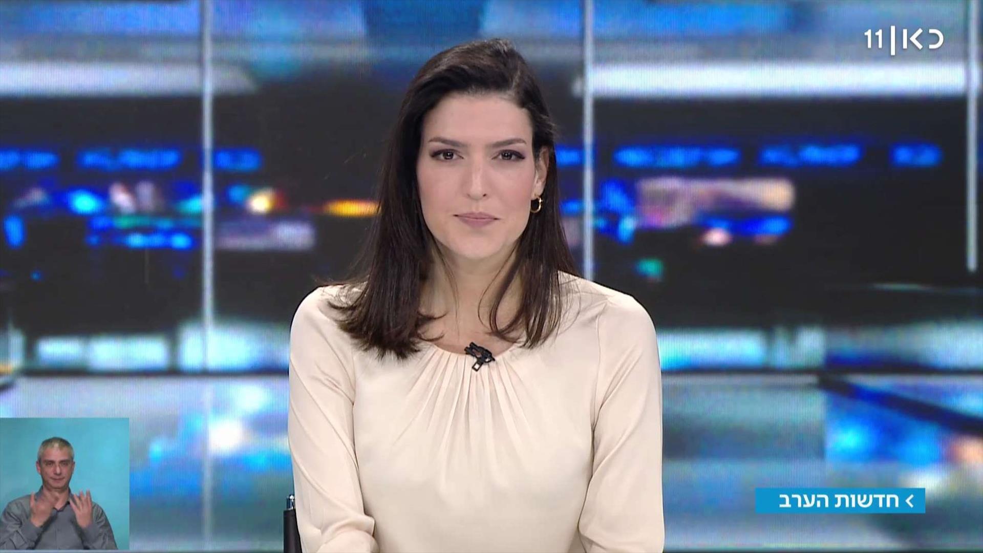חדשות הערב   10.03.19