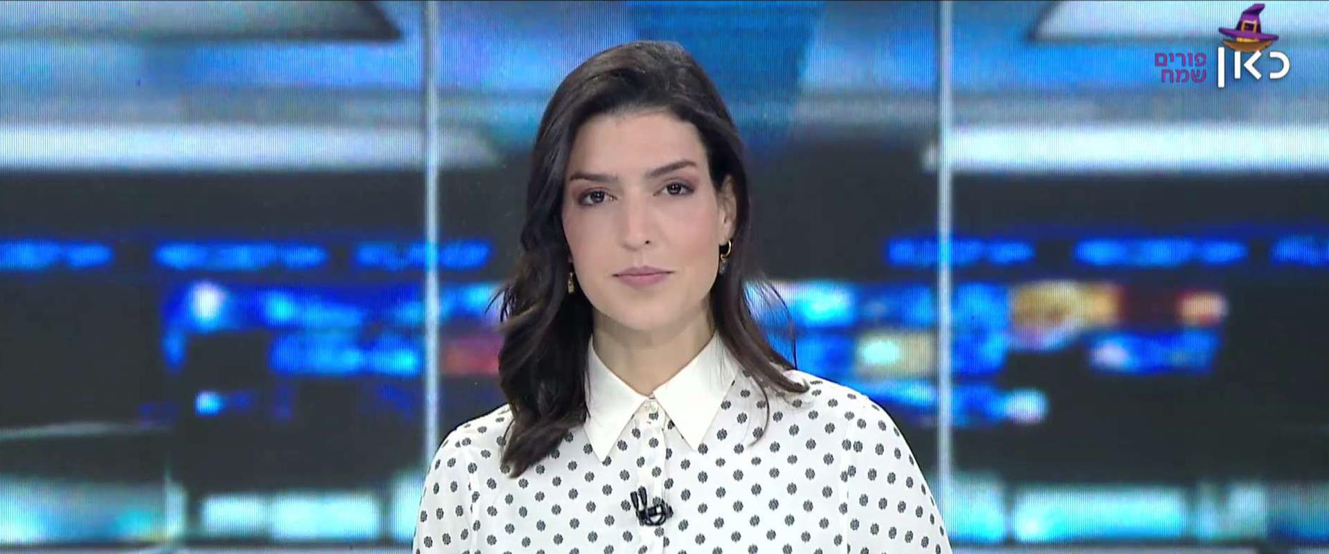 חדשות הערב | 20.03.19