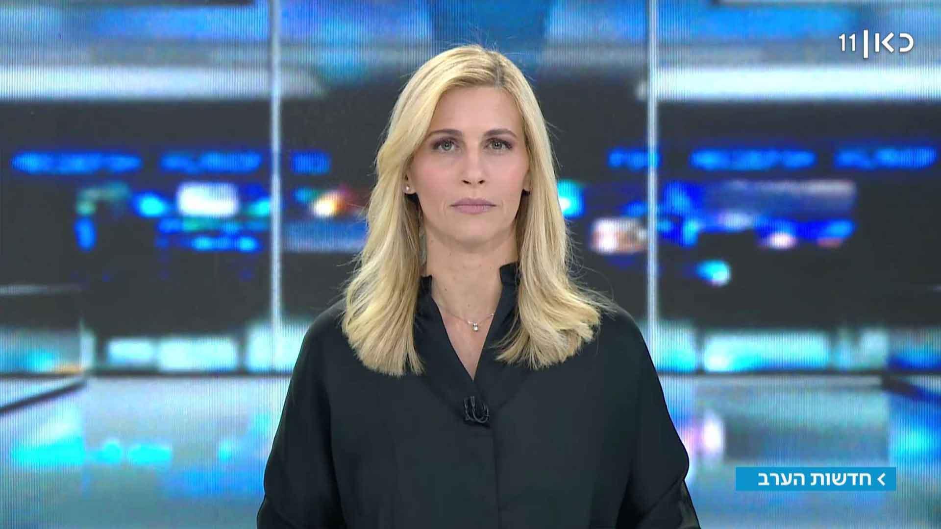 חדשות הערב   21.03.19