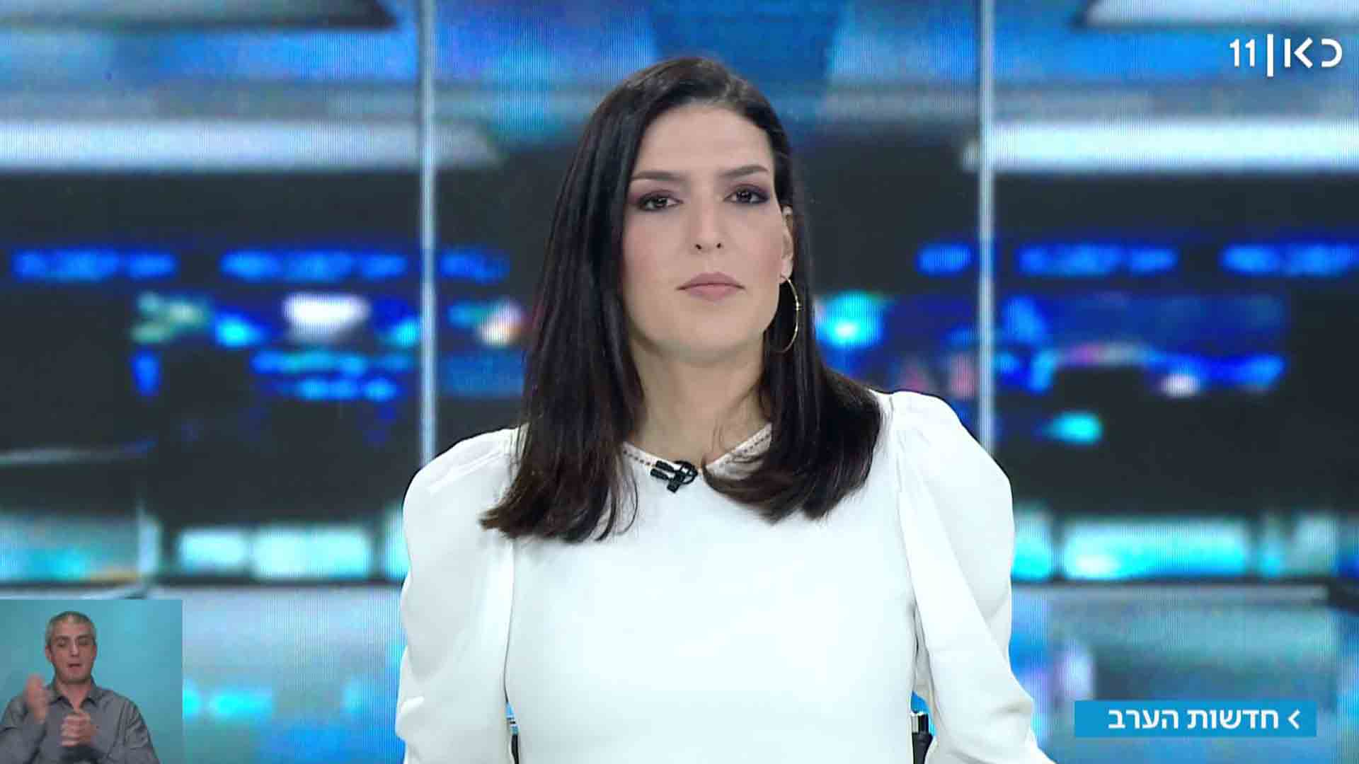 חדשות הערב | 24.03.19
