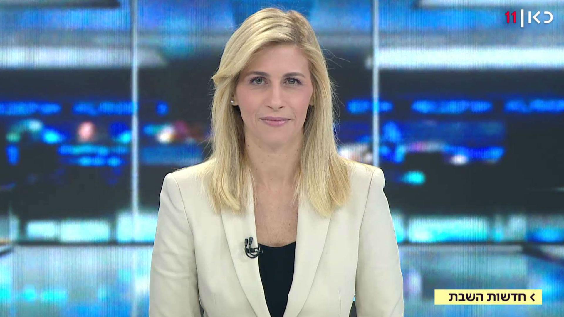 חדשות השבת | 09.03.19