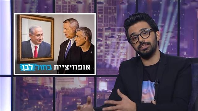 פעם בשבוע עם תם אהרון - עונה 2 | פרק 16