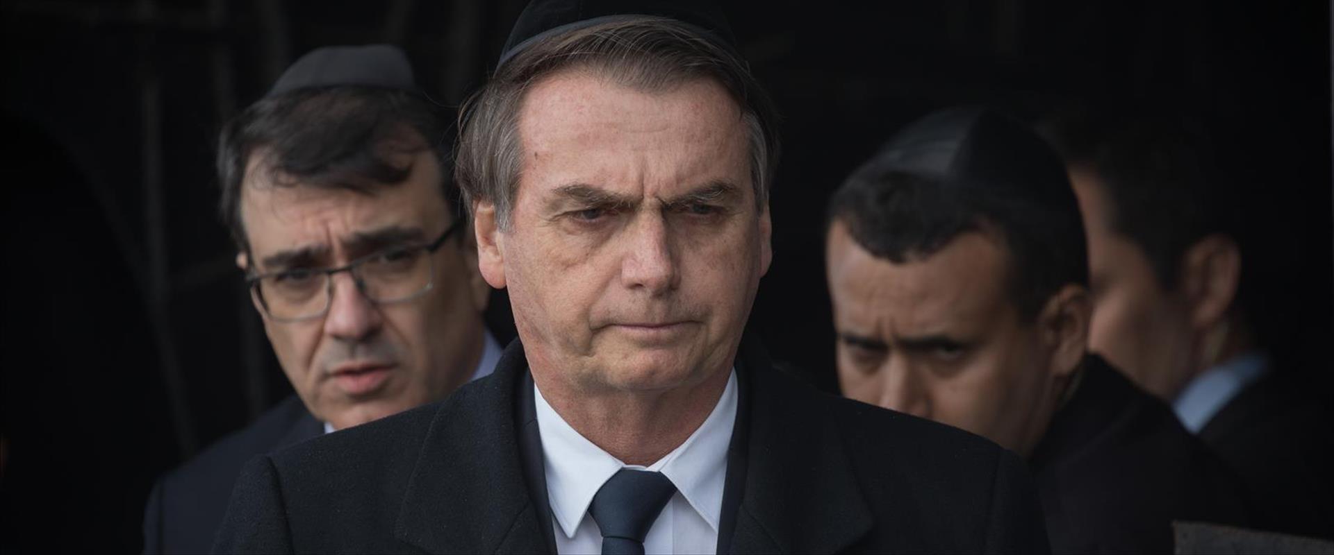 נשיא ברזיל ז'איר בולסנארו