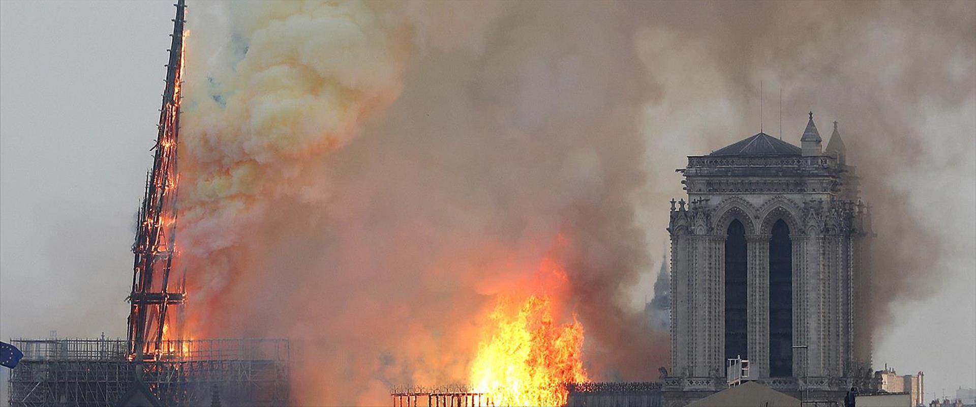 השריפה בנוטרדאם