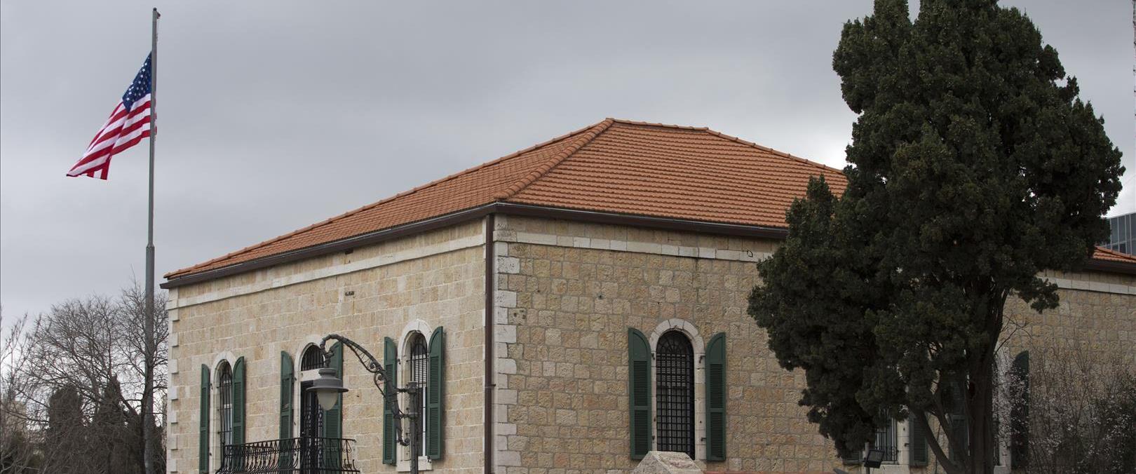 القنصلية الأمريكية شرقي أورشليم القدس