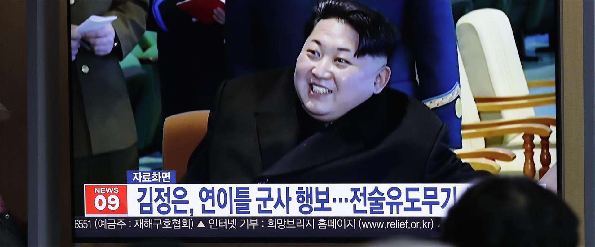 קים ג'ונג און