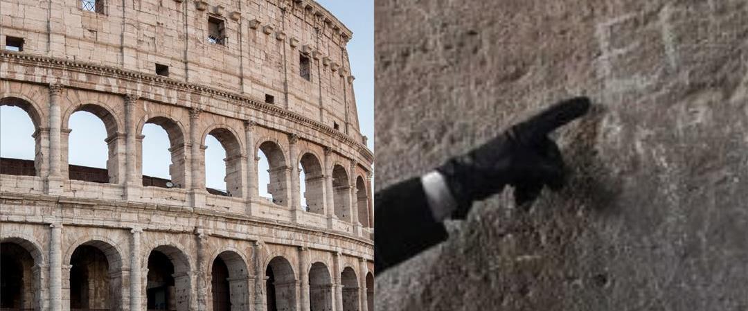 ההשחתה בקולוסיאום ברומא