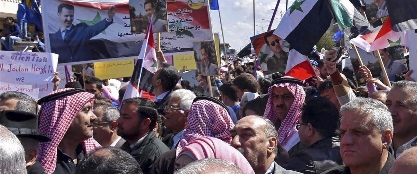 הפגנה בסוריה נגד ההכרה האמריקנית ברמת הגולן
