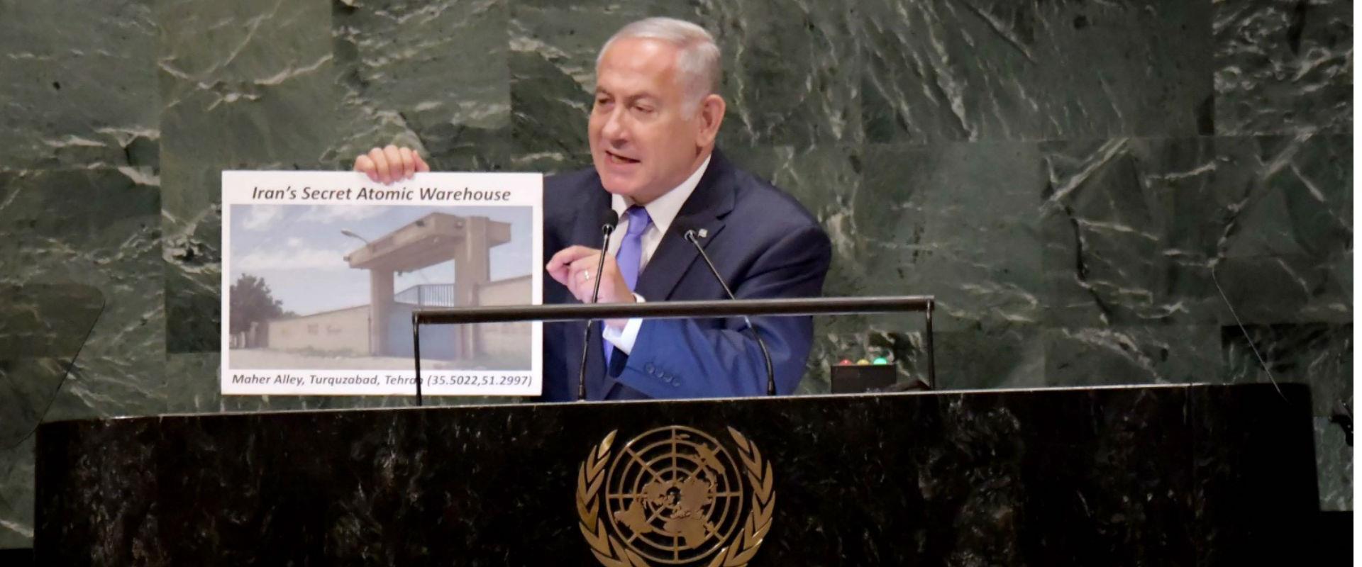 """נתניהו מציג את מתקן הגרעין האיראני באו""""ם"""